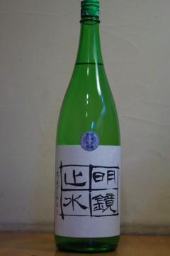 酒2 003