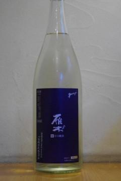 酒 002